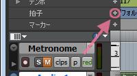 マーカー追加の「+」ボタンのスクリーンショット。