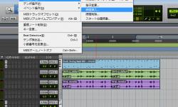 ProTools : 出来かけの曲の途中に、数小節の空白を挿入する方法