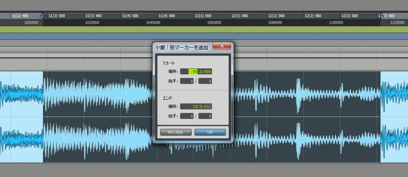 Pro Tools : 曲やオーディオファイルのテンポを調べる方法