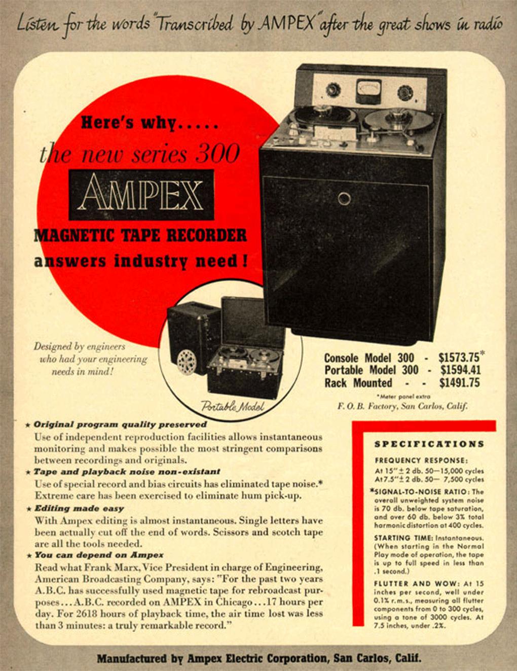 Ampex-300の広告