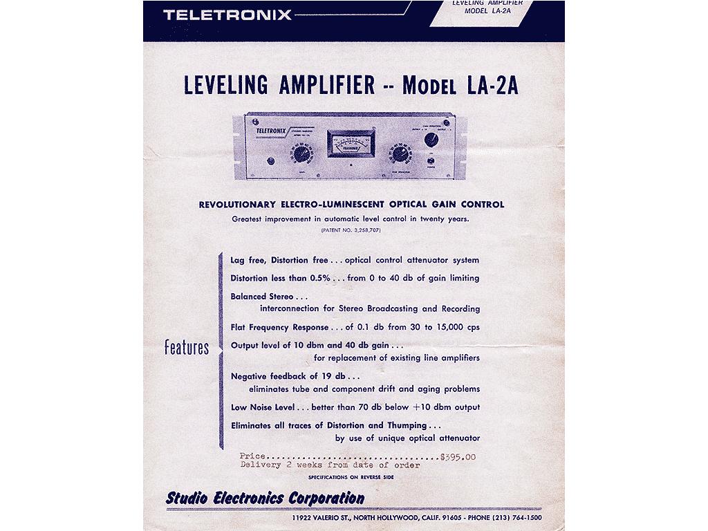 LA-2Aの広告