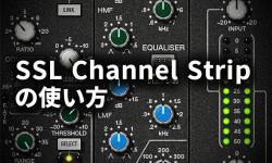SSL-Channel-Strip-Thumb