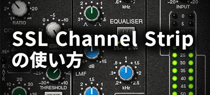SSL-Channel-Strip-Thumb