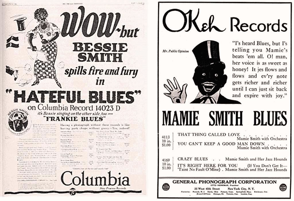 「人種レコード」の新聞広告